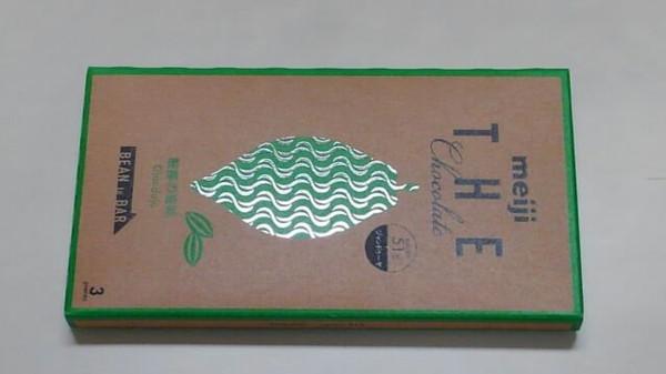 Meijithechocolate31_2