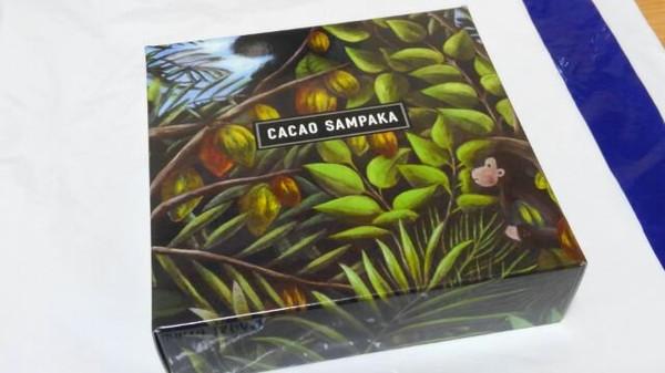 Cacaosampaka1